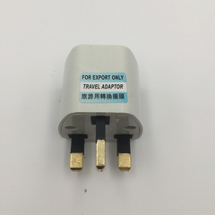 UK Standard Plug Multipurpose Switching Plug Household Appliances White