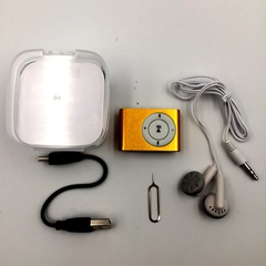 Fashion Portable MP3, Student, Adult General Purpose, Lithium Battery.TVs, Audio & Video orange