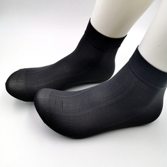 Men's Breathable Socks, Comfort, Leather Shoes, Sports Shoes, Sandals Are Applicable.0012 black normal normal