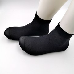 Men's Breathable Socks, Comfort, Leather Shoes, Sports Shoes, Sandals Are Applicable.0013 black normal normal