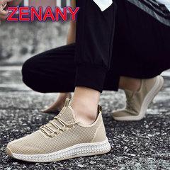ZENANY Mesh Fashion sneaker Shoes Men,Breathable Flying Weaving Leisure Non-skid Men's Sports Shoes plaster 44