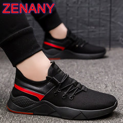 ZENANY 2019 Overfire Men's Mesh sneakers Korean Fashion Sports leisure breathable shoes,sandals Blcak 42