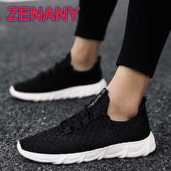 ZENANY Flying Weaving Shoes breathable Fish Scale Mesh Blade-soled Sports sneakers Running Shoes Men black and white 43