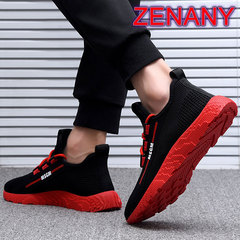 ZENANY New Running Leisure Sports Men's Shoes,Korean Fashion Flying Weave Breathable Mesh Shoes Men Black Red 39
