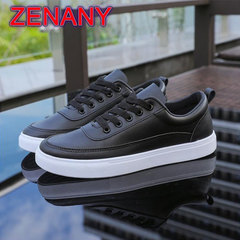 ZENANY Summer Korean Version New Small White Shoes, Sports Shoes Men,Men's Casual Shoes For Students black 43