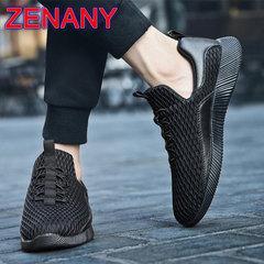 ZENANY 2019 New Mesh Sports Shoes,Breathable Men's Shoes,Outdoor Fashion Korean Leisure Shoes Men black 44