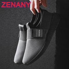 ZENANY 2019 Breathable men's shoes, weaving flashy silk leisure shoes Men,Fashion Mesh sneakers gray 43