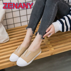 ZENANY Lowest Price Low-top Canvas Shoes,Flat-soled breathable Women's Shoes,Small White Shoes Women Cream-colored 38