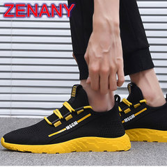 ZENANY New Running Leisure Sports Men's Shoes,Korean Fashion Flying Weave Breathable Mesh Shoes Men Black Yellow 43