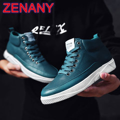 ZENANY Boom Promotion 2019 Summer English High Uppers Slippers,Men's Leisure Shoes and Fashion Boots blue 39