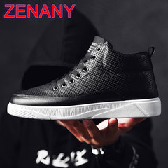 ZENANY Boom Promotion 2019 Summer English High Uppers Slippers,Men's Leisure Shoes and Fashion Boots black 44