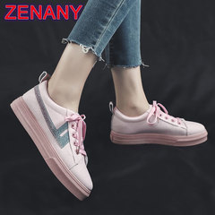 ZENANY Boom Promotion Korean Basic Canvas Women's Shoes  Leisure Running Student White Skate Shoes pink 38