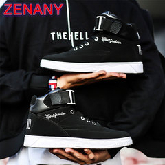 ZENANY Boom Promotion Korean fashion high upper breathable canvas sport Martin boots men's shoes black 39