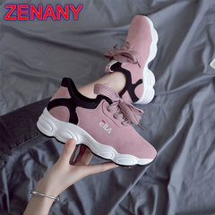 ZENANY Lowest price Super-Fire Sports Women's Shoes, Korean Leisure Running Daddy Shoes,sneakers pink 35