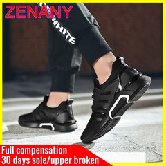 ZENANY Lowest Price 2019 Mesh Sports Men's Shoes,Running Breathable Shoes Men,Fashion Sneakers White edge 39