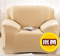 1-4 Seaters Thick Plush Recliner Sofa Covers Retro Recliner Sofa Cover Soft Couch Slipcovers 13color beige two seaters