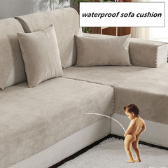 Waterproof sofa cushion Isolation of children's urine towel sofacover Non-slip Pure color Sofa cover pink 110*110 cm