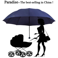 Brand Anti uv Big Umbrella Rain Folding Windproof Sun super Large for family baby carriage umbrellas wine red oversize diameter 50in