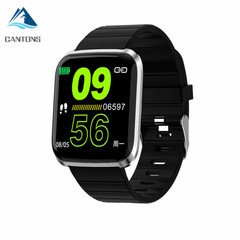 2019 CANTONS 116 PRO Bluetooth Smartwatch Fitness Tracker Monitor Bracelet for IOS Android Slive One Size