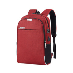 bag bags bag pack bagpack bags men bag for men bgas for men backpack USB Charged Laptop Backpack red wine 14.6
