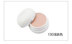 Concealer cream Primer Cover Foundation Base Lasting Oil Control Skin whitening Cream Concealer 1