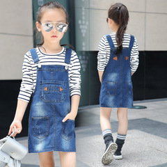 Midodo 1Pcs Girl Cowboy Suspender Dress Girls Denim Strap Dress Jeans Sundress Kids Dresses Denim Blue 110