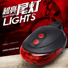 Bike Cycling Lights Waterproof 5 LED 2 Lasers Bike Taillight Safety Warning Bicycle Rear Light Blue red