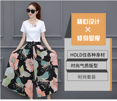 Women's Fashion Wide Leg Pants Trendy Set Saves Heart with Two Piece Skirts m A