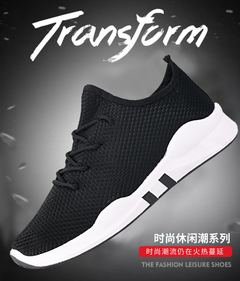 New popular style 2018 leisure sports shoes fly woven top breathable running shoes red black 37