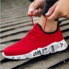 Men's shoes tide summer breathable lightweight casual shoes breathable running mesh shoes men white 39