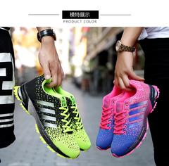 New marathon sports men's shoes couple models women's shoes flying woven shoes running shoes white 35