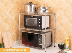 Stainless steel multi-purpose adjustable shelf for kitchen microwave oven Sanitary products silvery