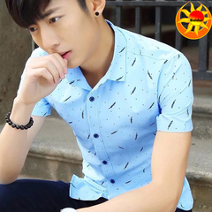 Promotion 2019 New Men's Hot Sale Shirt Summer Simple Wear Feather Printed Shirt Sky bue M