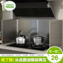 Gas stove Stainless Steel water oil splash screen shield insulation board kitchen cooking Silver 30cm*30cm