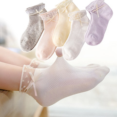 Kids Girls Children Breathable Soft Cotton White Purple Pink Sweet Cute Short Socks Sock style 1 s