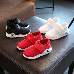 Kids Children Girls Boys White Red Breathable Sneakers Sports Sneaker Sport Girl Boy Shoes white 30
