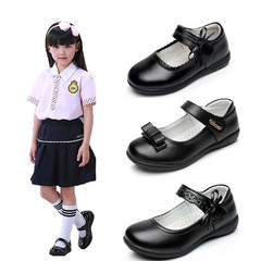 Kids Girls Children Leather School Students White Black Bowknot Slip-ons Loafers Nude Peas Shoes 8802 37
