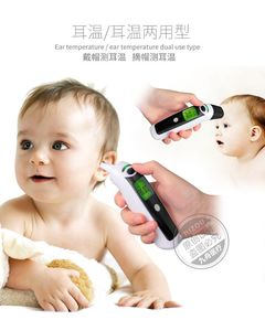 FDA/Multifunctional infrared ear/forehead thermometer/baby and child thermometer Black One specification