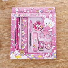Cute/ Cartoon/ Stationery set of 9 children learning prizes, Gifts / Creative / Stationery / Set pink 9/box