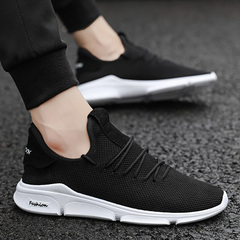 Men's casual sports shoes, men's shoes, white shoes, flying shoes, and running shoes. Black 39