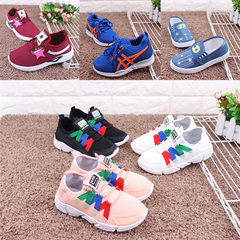 New Toon sneakers, sneakers, running shoes, light wear, non-skid.Boys Shoes Athletic white 25 yards