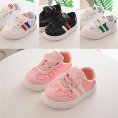 New hollow white shoes men and girls breathable hole shoes students leisure children's shoes pink 21 yards