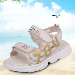 Boys sandals, new girls 'sandals, children's sandals, little bear soles, soft sand shoes. white 26 yards