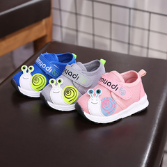 Baby shoes breathable sneakers Kids, Baby, Toys Boys Shoes Casual Shoes ladies shoes gray 16 yards