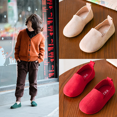 Baby children's shoes pure color casual shoes princess bean shoes children's shoes Girls Shoes pink 22 yards