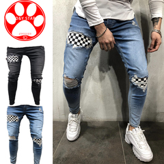 Men Casual Sticker Tight Elastic Slim Pants Side Fashion Fitness Trousers Cotton Stretch Jeans jean m