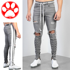 Men Casual Holes Tight Elastic Slim Side White Stripe Pants Fitness Trousers Cotton Stretch Jeans gray m