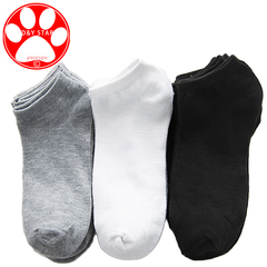 10 Pairs Mens Invisible Socks Fashion Boat Ankle Low Cut Cotton white Telescopic Elastic Socks black elastic one size