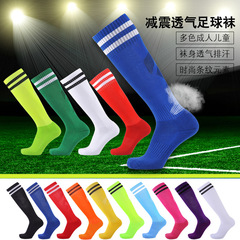 Comfortable Soccer Football Stockings Above Knee Socks Anti Slip Cotton Team Sports Long Soccer black elastic 37-46