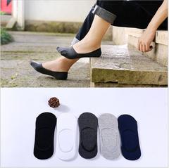 10Pcs Banboo Cotton Men Socks Breathable Socks Brief Invisible Slipper Male Shallow Mouth Women Sock white elastic 37-44